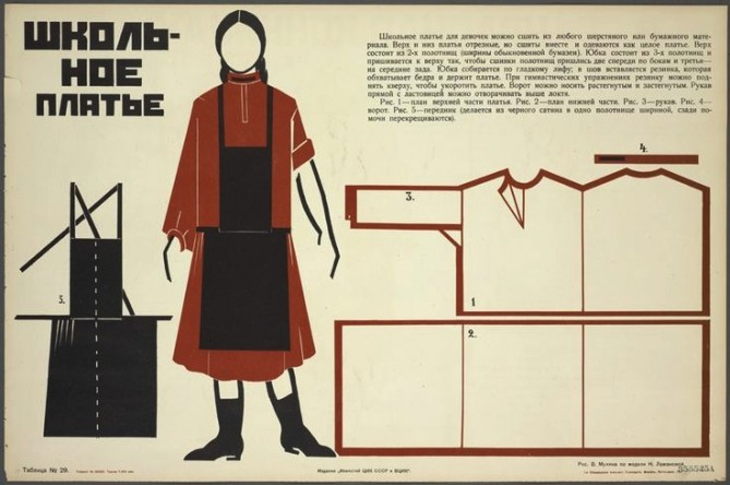 "1920"" russian avant garde school uniform"